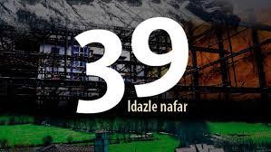 """Liburu aurkezpena: """"39 idazle nafar"""" @ Euskaldunon Biltoki"""